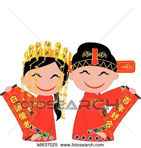 clipart of chinese wedding k6637025 search clip art illustration rh fotosearch com chinese clipart dragon chinese clip art border