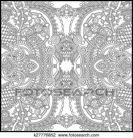 Clipart Of Unique Coloring Book Square Page For Adults