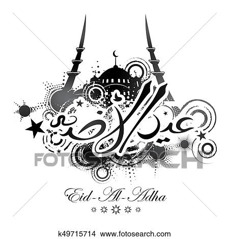 Drawings of eid al adha greeting cards k49715714 search clip art drawing eid al adha greeting cards fotosearch search clip art illustrations wall m4hsunfo