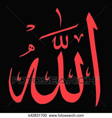 Allah En Arabe allah in arabic clipart k42831700
