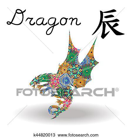 Clipart - chino, zodíaco, señal, dragón, con, color, geométrico ...