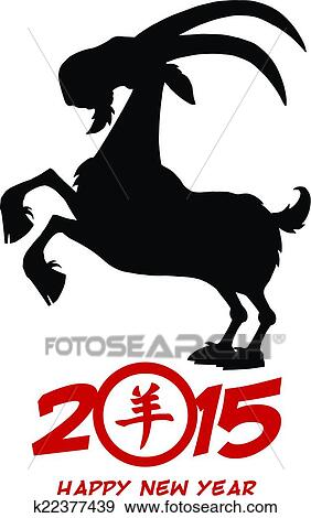 Clip Art Of Ram Silhouettewith Chinese Symbol K22377439 Search