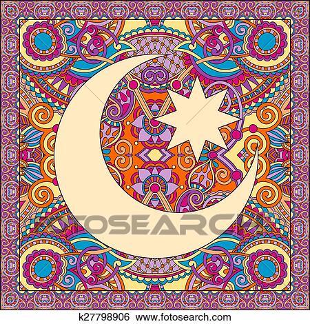 Alfombra Diseño Para Santo Mes De Musulmán Comunidad