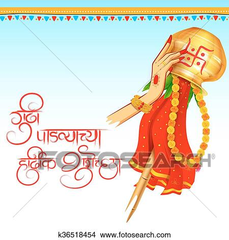 Clipart of gudi padwa k36518454 search clip art illustration illustration of gudi padwa lunar new year celebration of india with message in marathi gudi padwachi hardik shubhechha meaning heartiest greetings of m4hsunfo