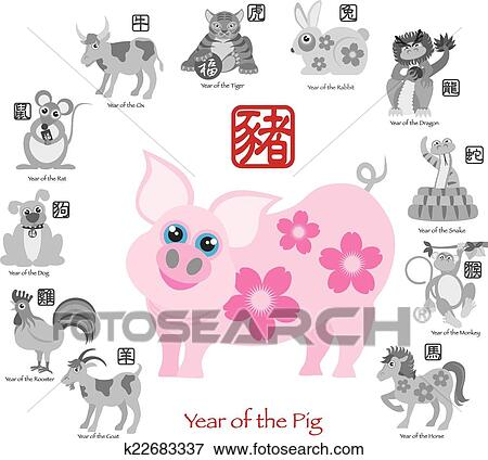 chinese new year of the pig color with twelve zodiacs with chinese symbol for rat ox tiger dragon rabbit snake monkey horse goat rooster dog pig text in