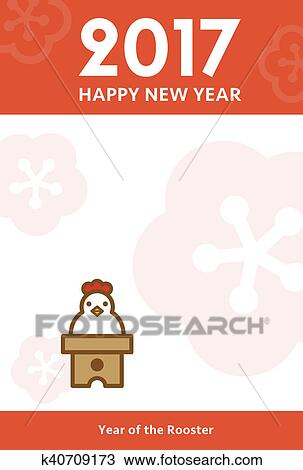 drawing new year card with a chicken look like round shaped rice cake fotosearch