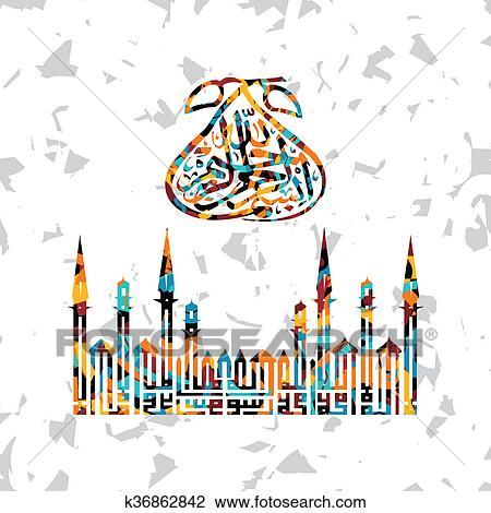clip art of islamic abstract calligraphy art k36862842 search rh fotosearch com islamic clipart png islamic clip art free download