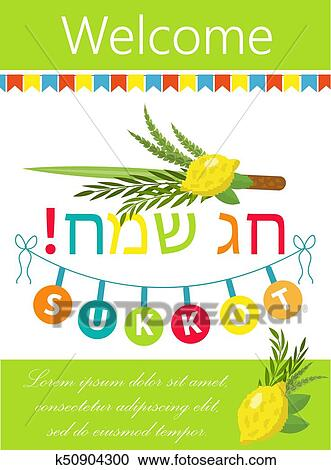Clipart of happy sukkot flyer posters invitation sukkot template happy sukkot flyer posters invitation sukkot template for your design greeting card and more with etrog lulav arava hadas vector illustration m4hsunfo