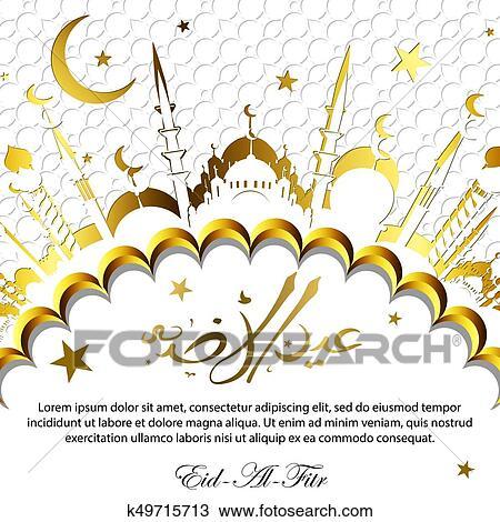 Drawing of eid al adha greeting cards k49715713 search clipart eid al adha greeting cards religious themed background retro arabic text eid al adha m4hsunfo