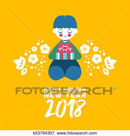 Clip art of boy bowing for a happy korean new year 2018 k53794307 happy korean new year 2018 greeting card cute boy bowing for happiness and good fortune kid in colorful traditional hanbok dress with text quote m4hsunfo