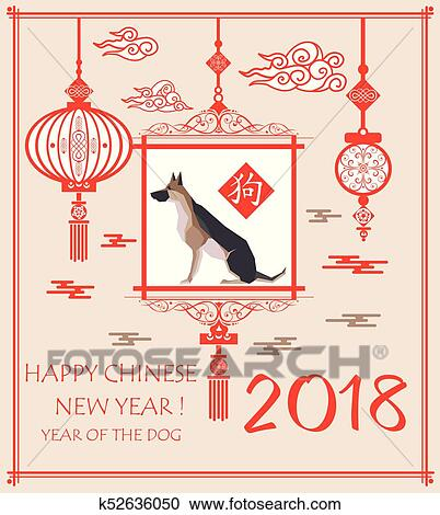 clipart greeting card for chinese new year 2018 with german shepherd hanging chinese lantern