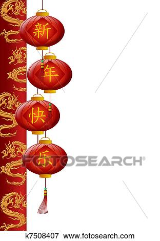 stock illustration chinese new year dragon pillar with red lanterns fotosearch search eps