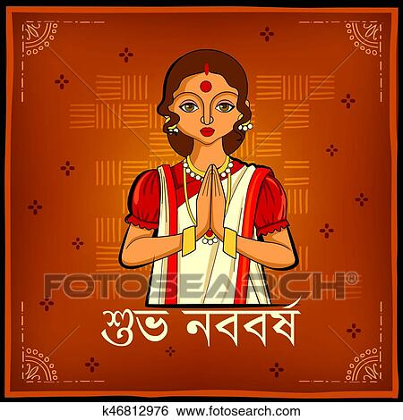 Greeting background with Bengali text Subho Nababarsho meaning Happy New  Year Clip Art