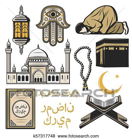 Clip Art Of Islam Icon With Religion And Culture Symbols K57317748
