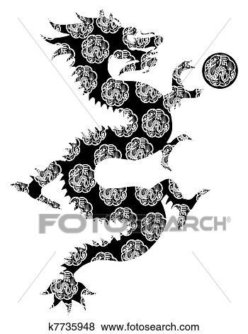 Colección De Ilustraciones Dragón Chino Arcaico Motivo Negro Y