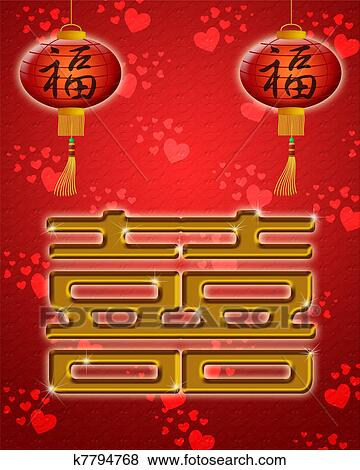 Stock Illustration Of Chinese Wedding Doble Happiness Symbol With