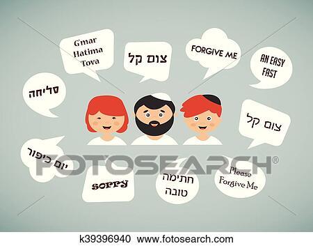 Clipart - familie mitglieder, spruch, traditionelle, gruß, für, yom ...