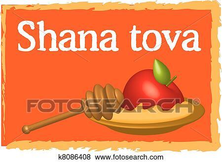 clip art of rosh hashanah k8086408 search clipart illustration rh fotosearch com rosh hashanah clipart free clipart rosh hashanah