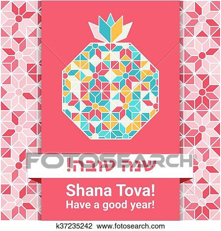 Clipart Of Rosh Hashana Greeting Card Shana Tova K37235242