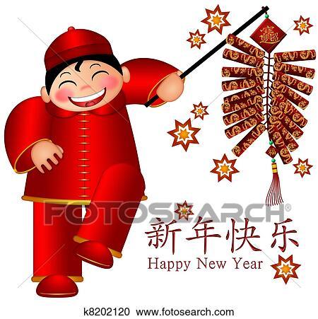 Stock Illustrationen - chinesischer, junge, halten, feuerwerkskörper ...
