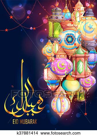 Clipart of eid mubarak greeting with illuminated lamp k37881414 illustration of eid mubarak happy eid greeting in arabic freehand with illuminated lamp m4hsunfo