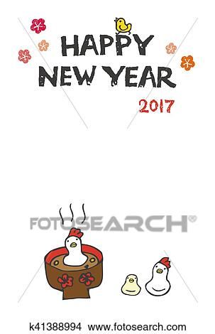 drawing new year card with chicken shaped rice cake fotosearch search clip art