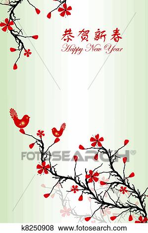Clip Art of Chinese New Year greeting card k8250908 - Search Clipart ...