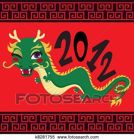 Clipart - chinesischer drache k8281755 - Suche Clip Art ...