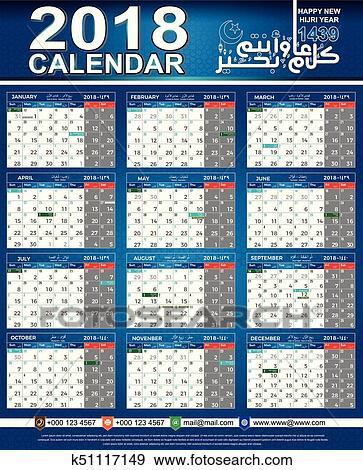 Calendrier Hegirien 1439.Calendrier Islamique 2018 Calendrier Hijri 1439 A