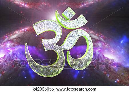 Stock Illustration Of Hindu Word Reading Om Or Aum Symbol K42035055