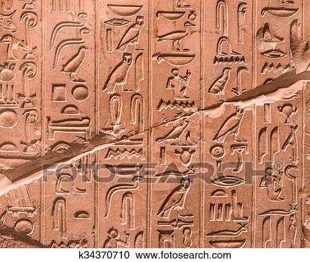 Stock Photography of Ancient egyptian hieroglyphs on the wall