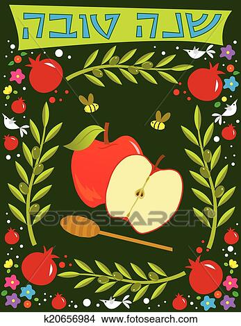 Clipart of shana tova greeting k20656984 search clip art clipart shana tova greeting fotosearch search clip art illustration murals drawings m4hsunfo