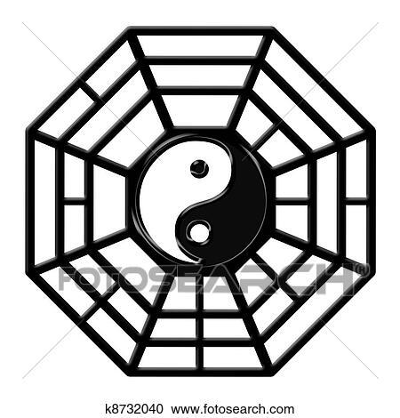 Stock Photography Of Chinese Ba Gua Octagon Yin Yang Symbol K8732040