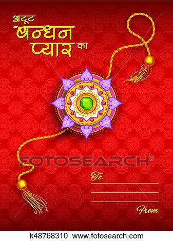 Clipart of greeting card with decorative rakhi for raksha bandhan clipart greeting card with decorative rakhi for raksha bandhan background fotosearch search clip m4hsunfo