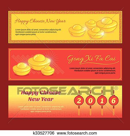 clip art set of chinese new year banner design with gong xi fa cai