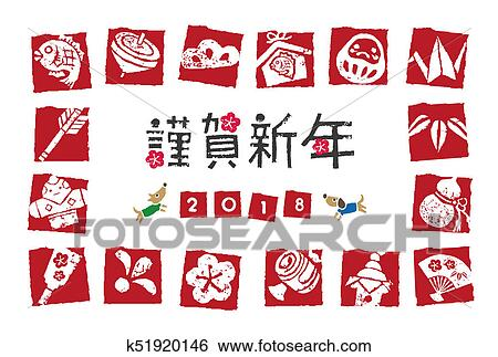 Stock Illustration Of New Year Card With Japanese Good Luck Elements