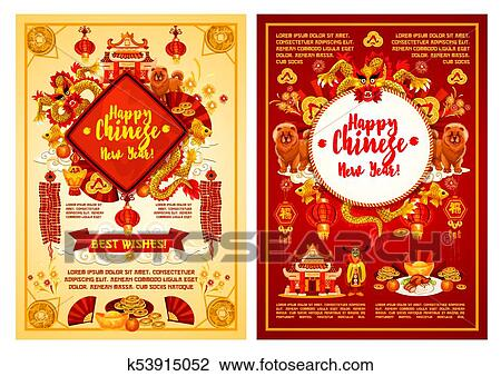 clipart chinese lunar dog new year vector greeting card fotosearch search clip art