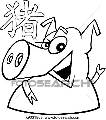 Dessin De Signe Chinois clipart - cochon, signe chinois horoscope k9031863 - recherchez des