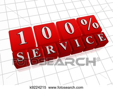 Stock Illustration Of 100 Percent Service 3d Text Over Red Box