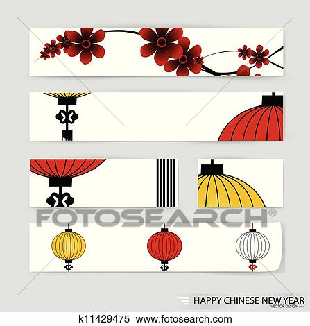 clipart of big traditional chinese lanterns vector background