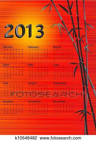 Chinese calendar 2013 red silk Clipart