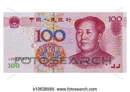 Chinese 100 Rmb Or Yuan Featuring Chairman Mao On The Front Of Each Bill