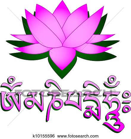 Clip art of lotus flower om symbol and mantra k10155596 search lotus flower om symbol and mantra om mani padme hum mightylinksfo