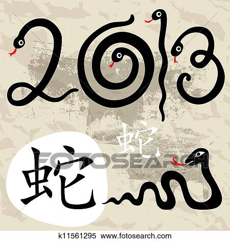 Year of the Snake 2013 Clipart