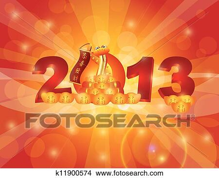 Chinese New Year 2013 Snake Bokeh Clipart