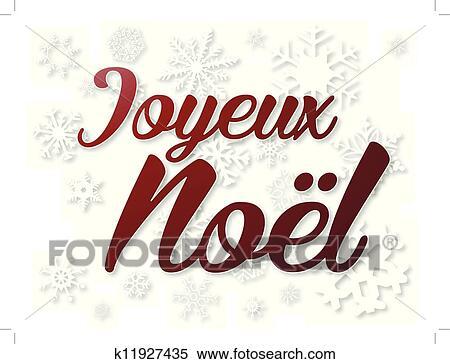 Joyeux Noel Clipart.Joyeux Noel Clipart