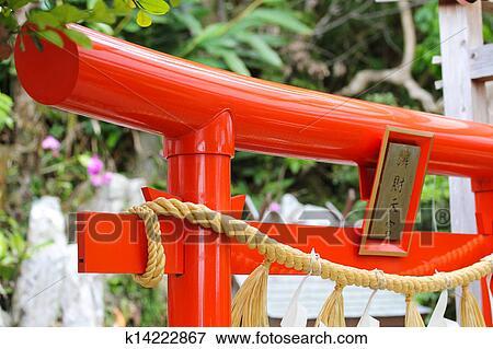 赤 神社 門 イラスト K14222867 Fotosearch
