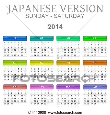 Calendario Giapponese.2014 Calendario Giapponese Versione Archivio Illustrazioni