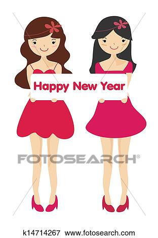 Happy New Year Letter 89