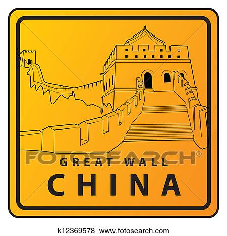 Clip Art of Great Wall China Travel sign k12369578 - Search Clipart ...